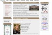 2013 году, к 10-летию МБОУ СОШ № 30  новый сайт.