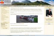 Управление Образование города Пятигорска