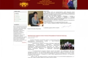 «Центр социального обслуживания населения»